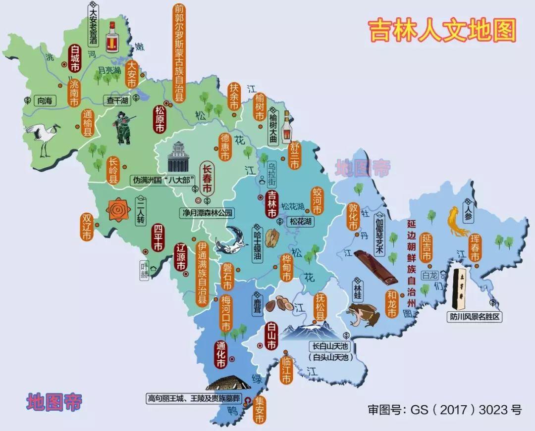 趣看丨吉林省各地級市的地名有什么由來?_長春