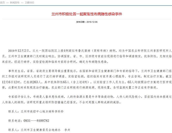 http://www.lzhmzz.com/lanzhoulvyou/57295.html