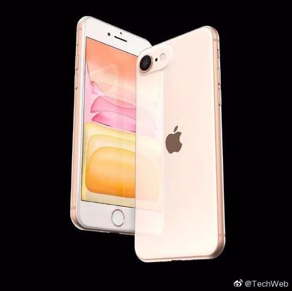 外媒称苹果明年3月发布新机为iPhone 9:售价不到3千
