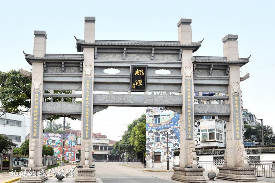 """上海最低调古镇曾""""一脚跨两国""""风光堪比周庄 门票0元少有人知_枫泾"""