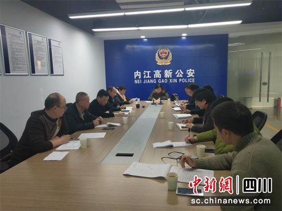 <b>内江公检法会商涉恶案件 形成打击犯罪强大合力</b>
