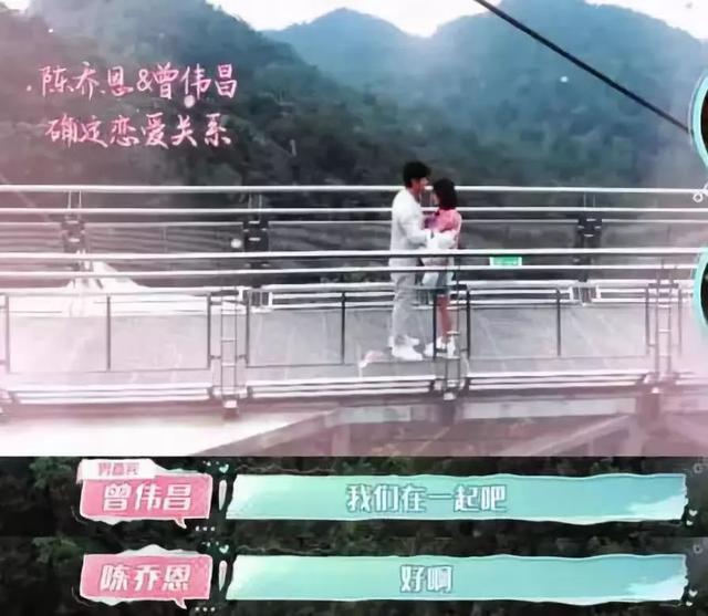 40岁陈乔恩牵手31岁曾伟昌遭粉丝支持:我的恋爱,轮不到谁来支持
