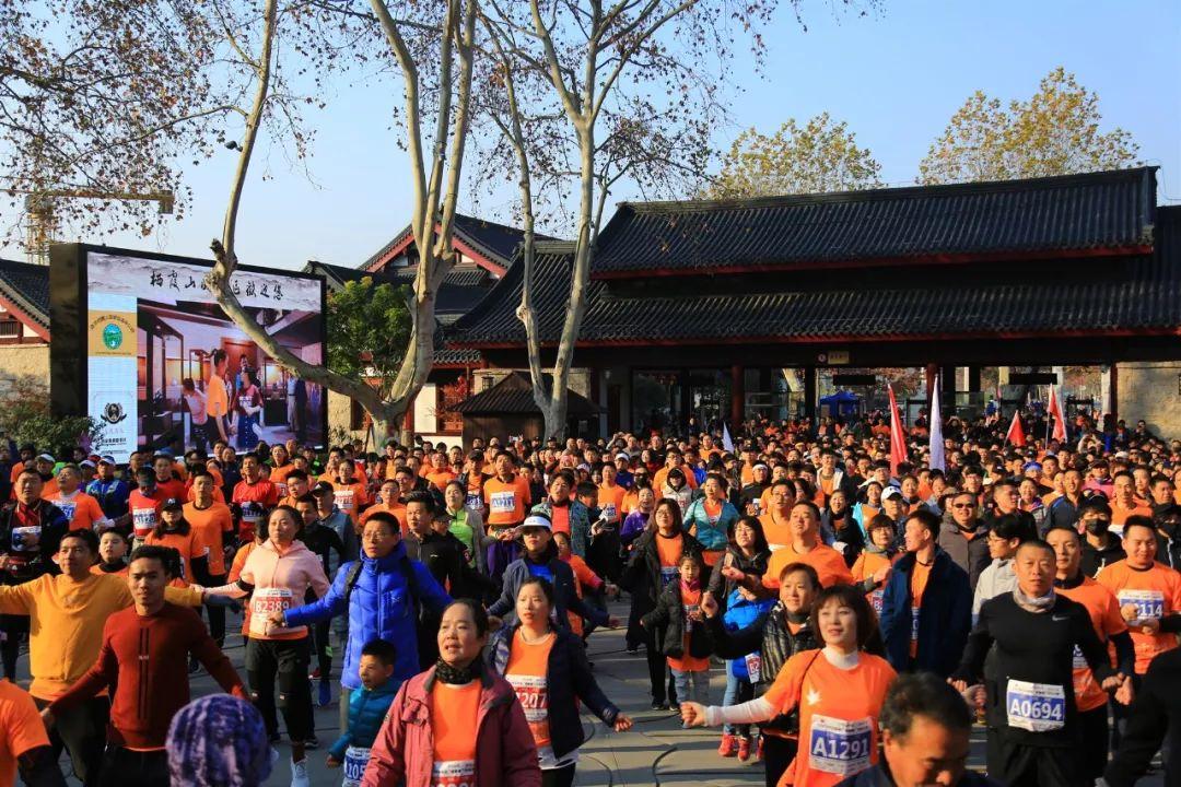 活力满满!1700多名选手在栖霞山开跑