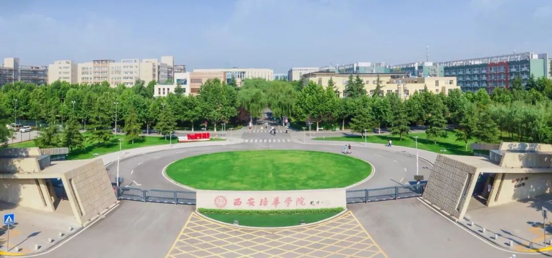 陕西省2020年普通高等学校美术类专业考试西安培华学院考点考场安排!