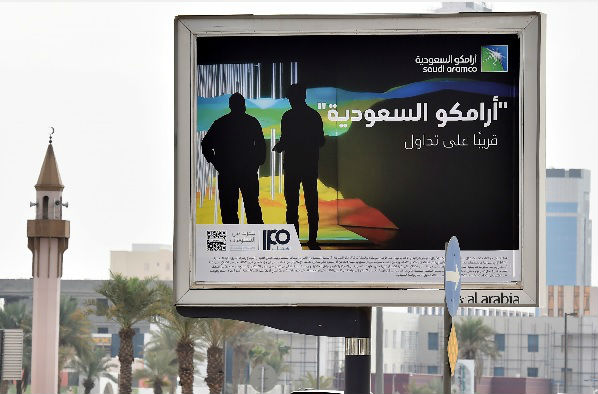 外媒:IPO筹资规模打破纪录 沙特阿美将成全球最大上市公司