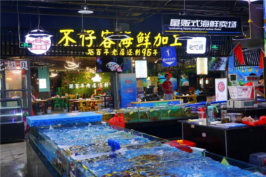 三亚最有情怀的海鲜店,明码标价深受外地游客的好评_椒盐