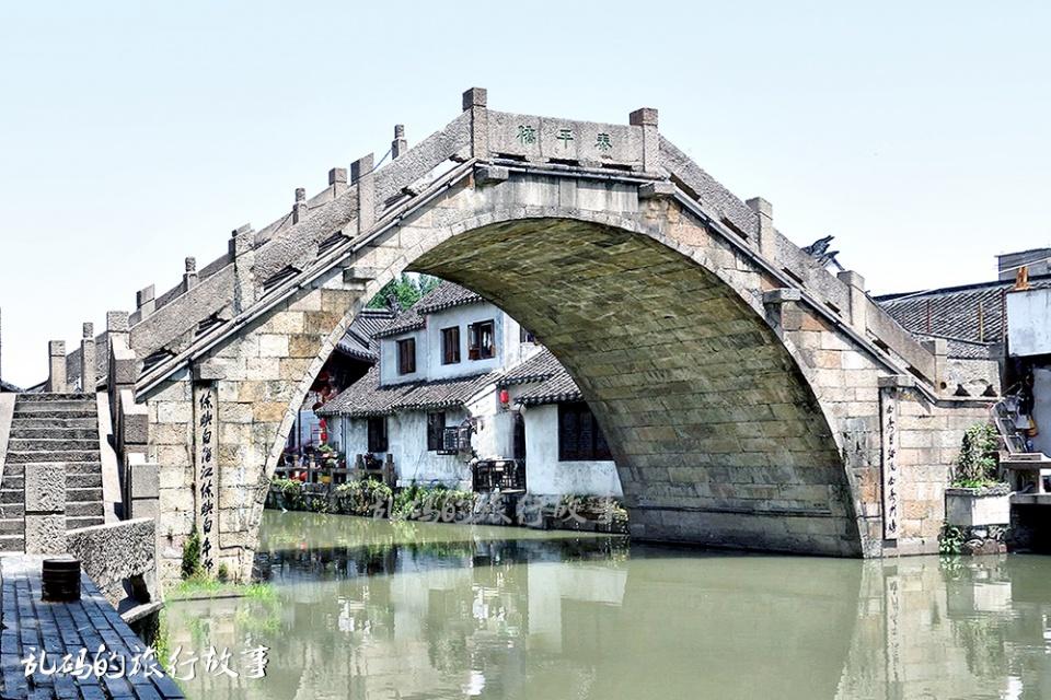 """<b>上海最低调古镇曾""""一脚跨两国""""风光堪比周庄 门票0元少有人知</b>"""