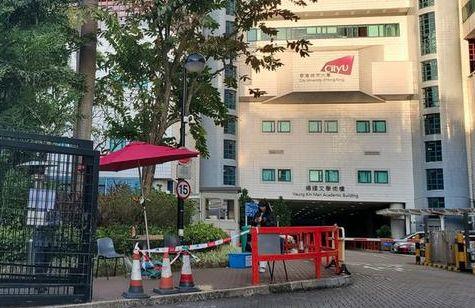 寻妖txt令人担忧!香港城市大学发现疑似爆炸品