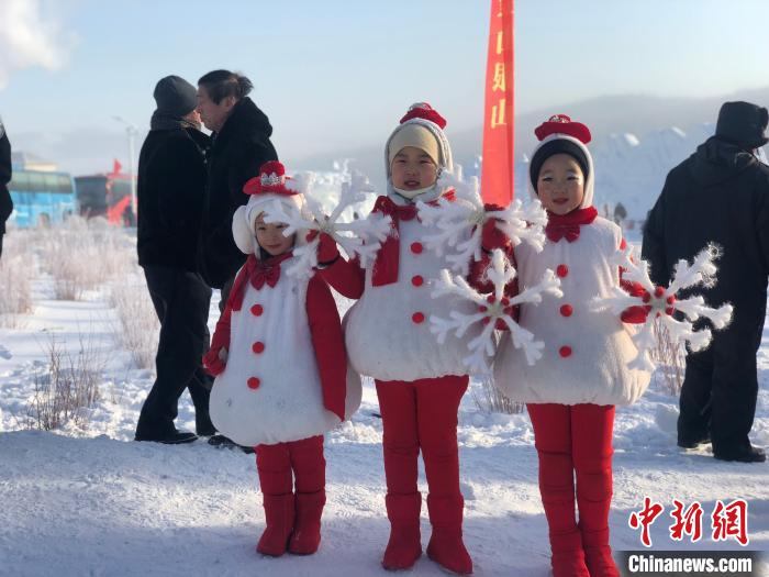 首个呼伦贝尔冰雪日启动 正式开启冰雪之旅