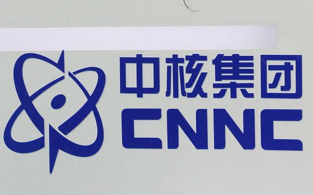 中核:中国出口海外第三台核电机组通过最终验收