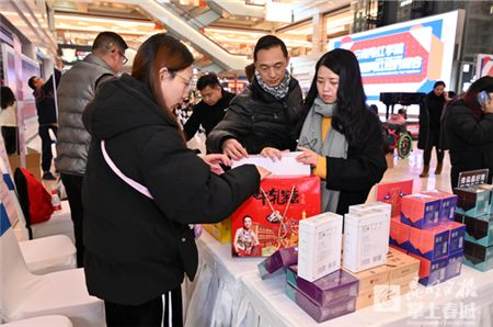 云南首届网红电商选品商洽会圆满落幕