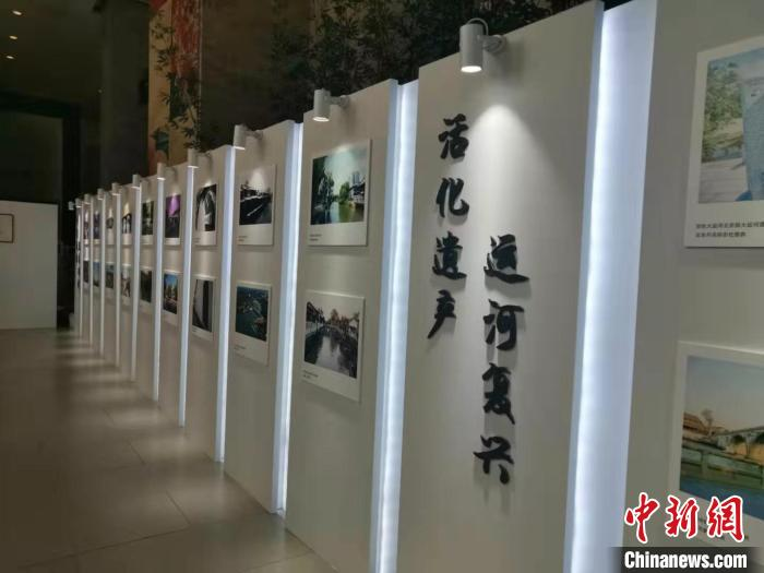 <b>大运河京杭印象展启幕 见证中华千年历史变迁</b>