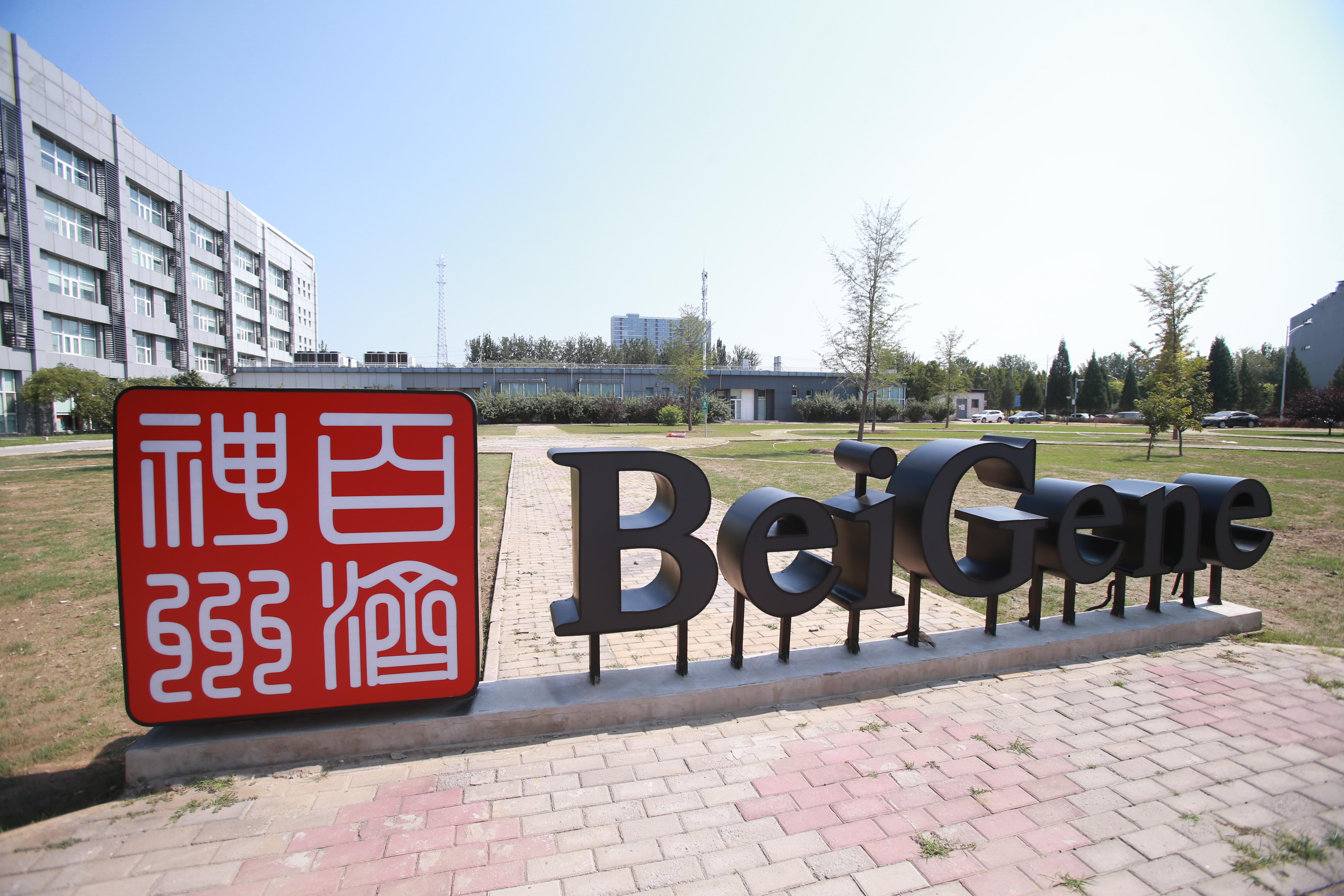 """吴晓滨:未来3到5年,中国创新药产业将出全球""""大药"""""""