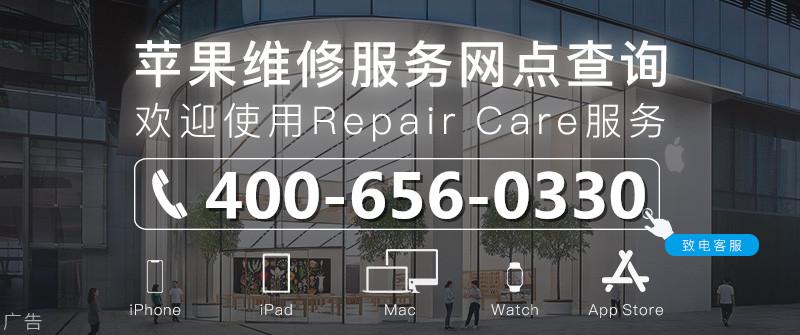 广州电脑维修_苹果X无法充电广州天河区哪里有苹果维修售点