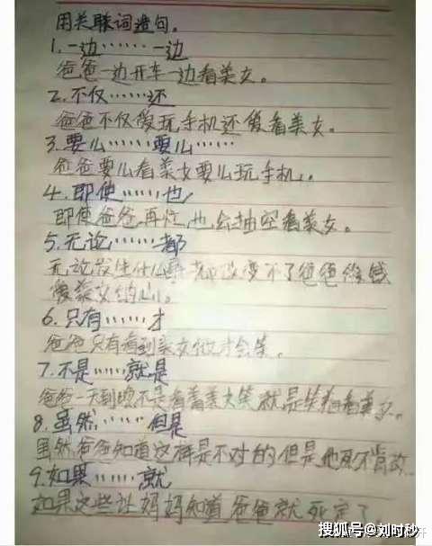 人口造句_一年级学生造句简单