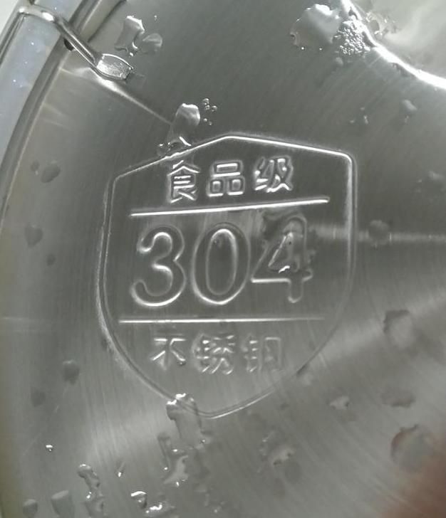 304不锈钢和食品级304不锈钢一样吗?304和316不锈钢哪个好?