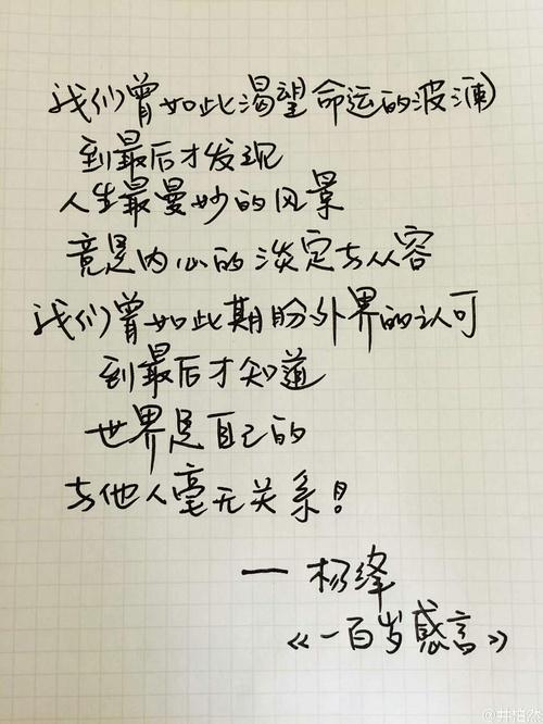 要是跟着庞中华练字,张若昀王源的字估计就不难看了