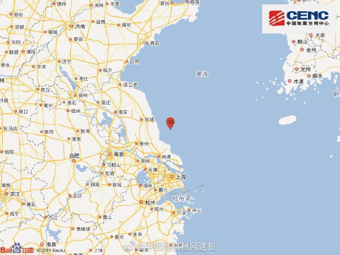 黃海海域發生4.1級地震_中國