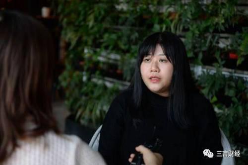 首次露脸 乔碧萝自称患抑郁很多年 会瘦下来的
