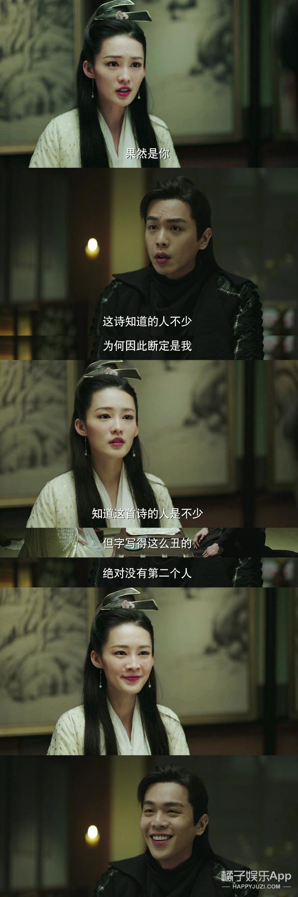 张若昀拍《庆余年》时写了啥?兰州拉面、黄焖鸡,剧组不发盒饭吗