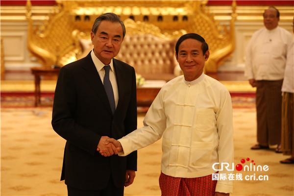 <b>缅甸总统温敏会见王毅</b>