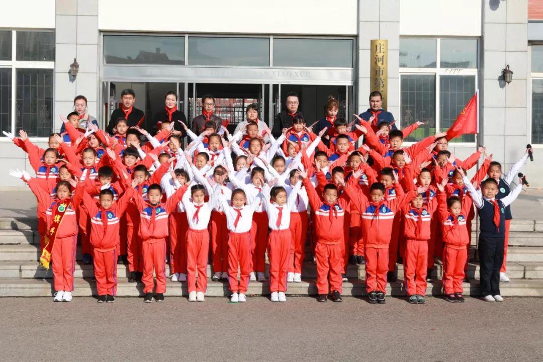 【发扬雷锋精神 争做新时代小雷锋】——庄河市第二实验小学三年一班