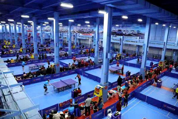 北京市第二十五届乒协杯开战 打造样板品牌赛事