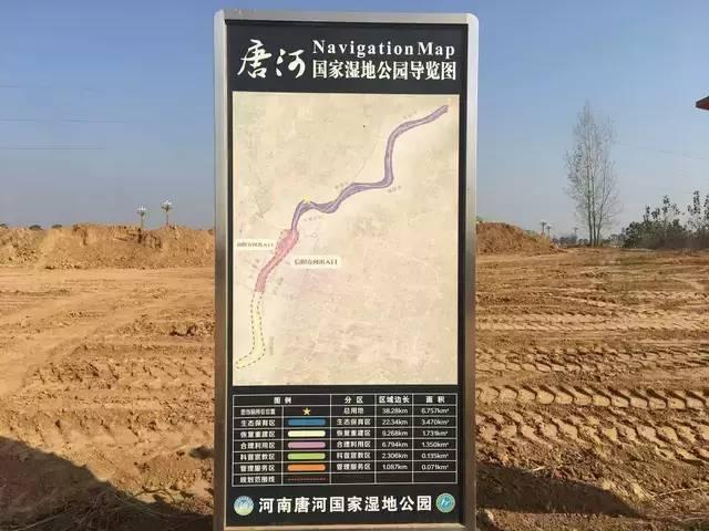 南阳唐河县一农民为何会死在征地现场?