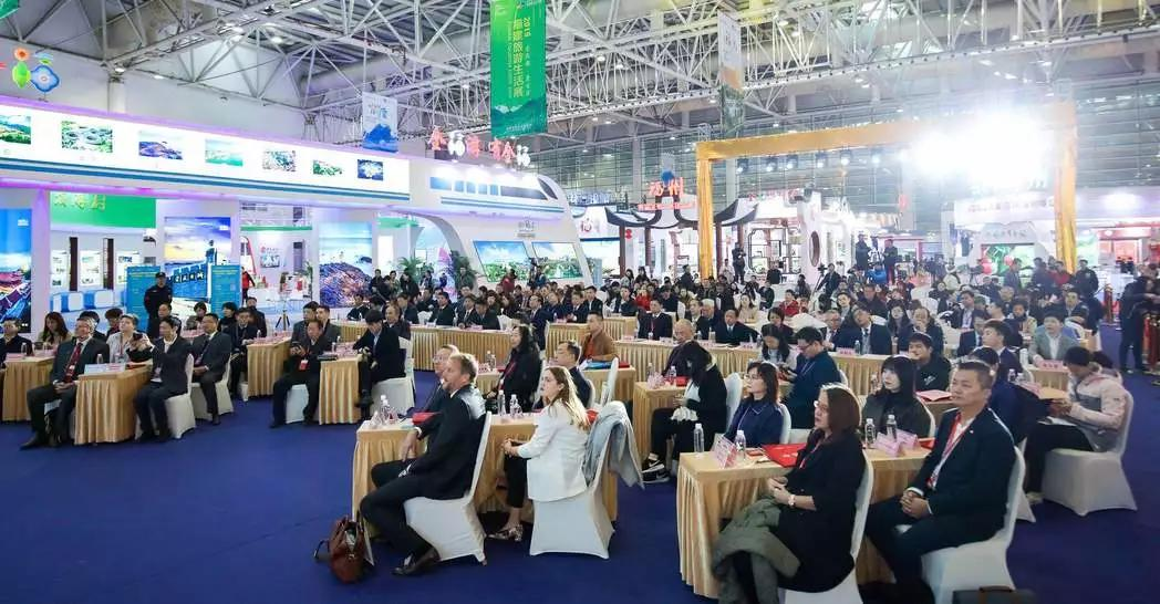 福建旅游供应商采购大会在福州举行