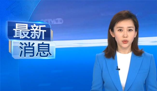 再次改變戰略地位?朝中社:朝鮮7日舉行了一次非常重大的試驗