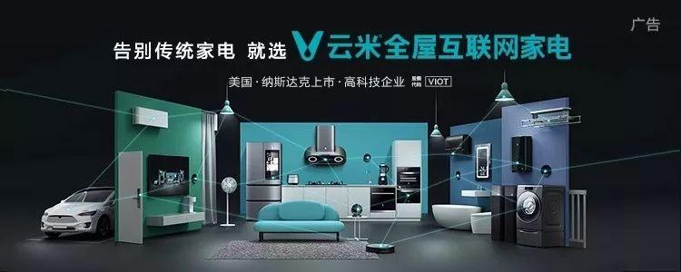 张文中:实体经济的数字化改变了电商竞争格局