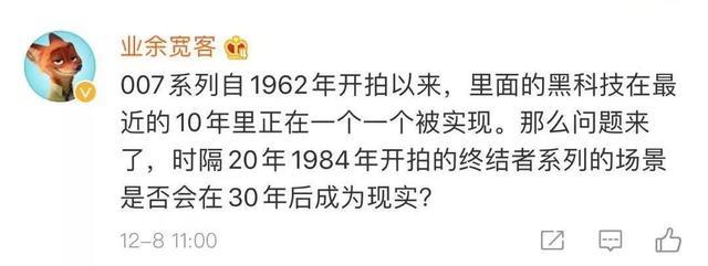 马云又出金句:30年后,人们1天工作3个小时,1周工作3天