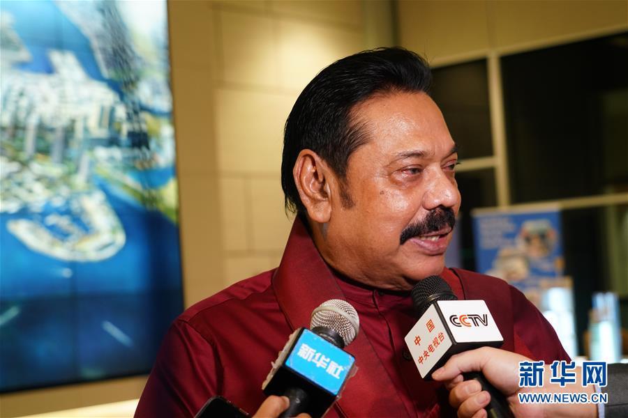 <b>新政府期待继续与中国发展友好关系——访斯里兰卡新任总理拉贾帕克萨</b>
