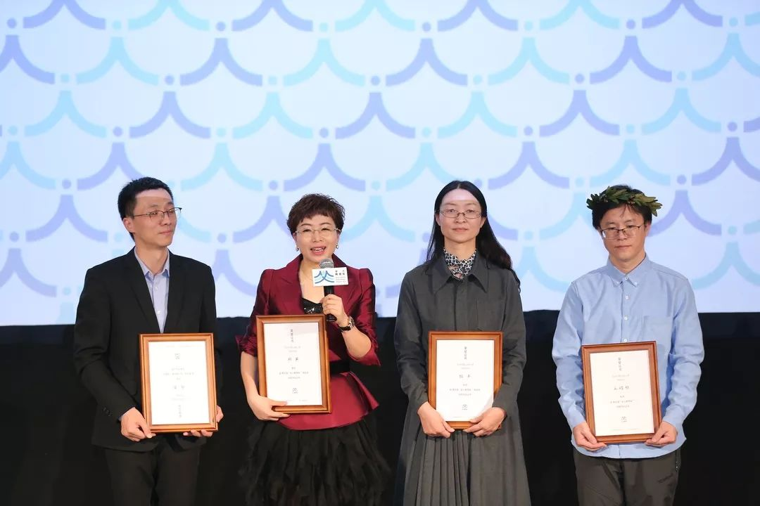 以人为本,第五届全人教育奖颁奖典礼在京举行