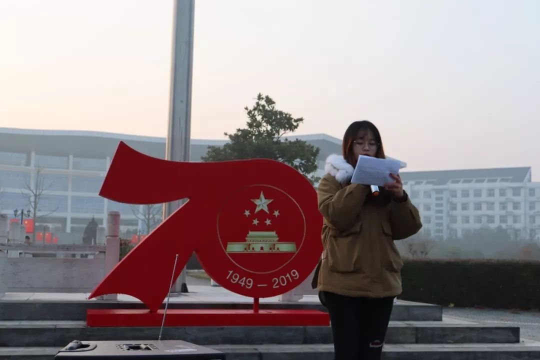 """投稿  """"中国梦 青春梦 我的梦""""升旗活动"""