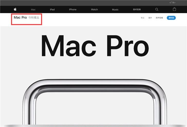 性能怪獸來襲:蘋果12月10日發售Mac Pro和XDR顯示器_Display