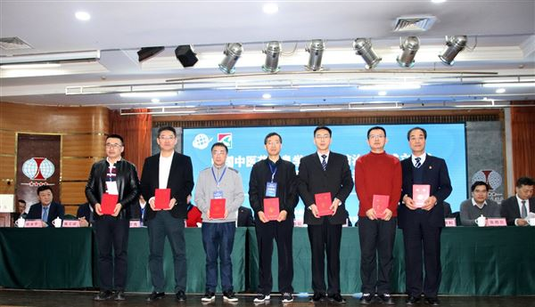 中国中医药信息学会肝病防治分会成立大会暨首届肝病学术交流大会在正定召开
