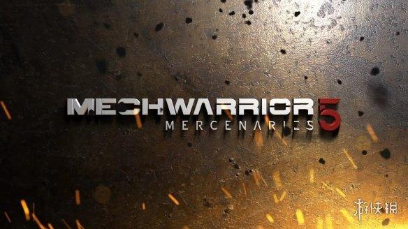 《机甲战士5》首发不支持RTX效果 或于明年年初加入