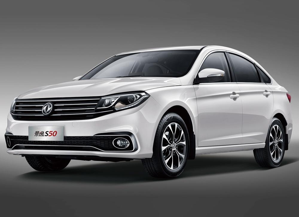 景逸S50增1.6L CVT畅通尊享型 售价为12