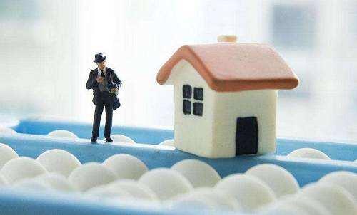 买房准备多少钱合适?六大预算必须要考虑
