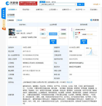 """淘集集宣布破产,""""下一个拼多多""""再见"""