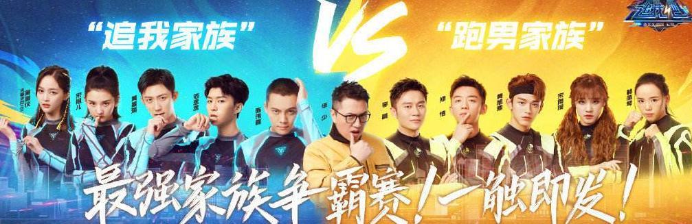浙江卫视《追我吧》凉了,《我就是演员》请来刘晓庆关晓彤扯眼球
