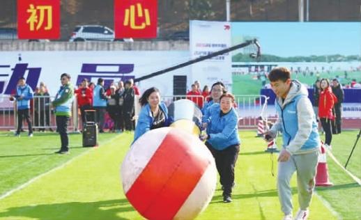 湖南首届社区趣味运动会总决赛落幕 蚂蚁过河、行走风火轮,好玩得很