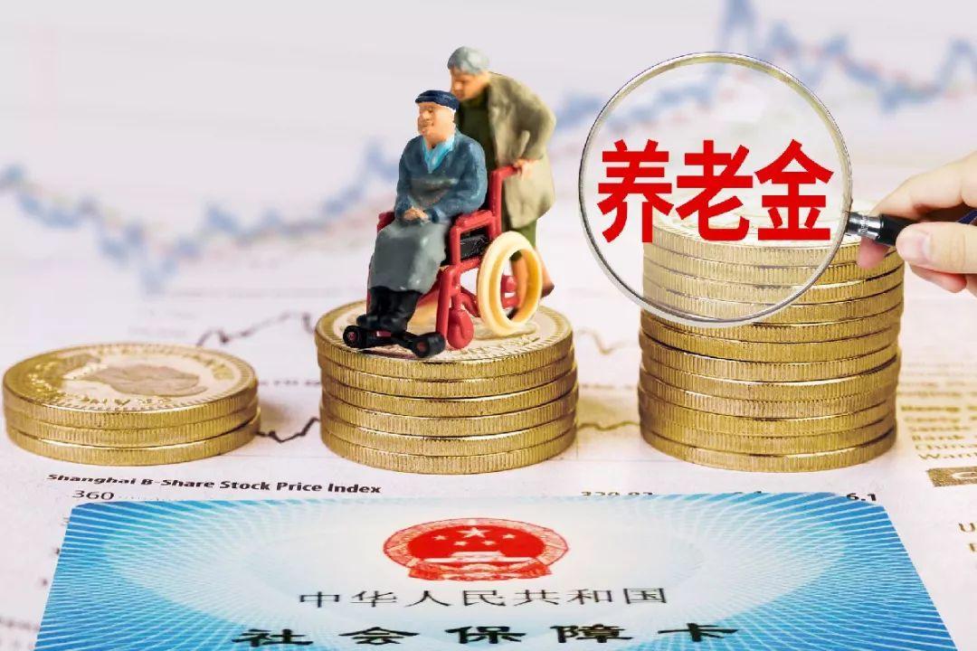领取养老金需要满足什么条件??养老保险个人权益记录怎么打印?