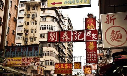 "<b>香港富豪大骂记者,""败光""家企送英国人?</b>"