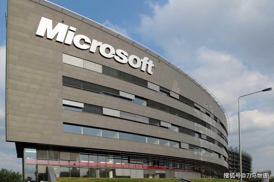 微软诉苦,拿下百亿云计算合同是辛勤工作的回报,没有盘外招?