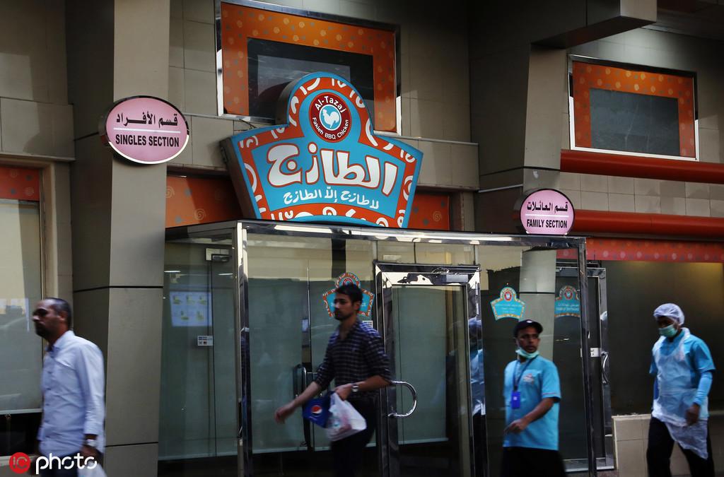 沙特终于宣布:餐馆取消性别隔离