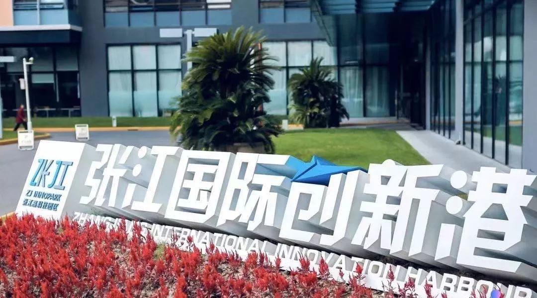 张江国际人工智能挑战赛开启巴西专场
