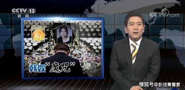 央视揭韩国娱乐圈自杀魔咒!崔雪莉、具荷拉、车仁河的悲剧别重演