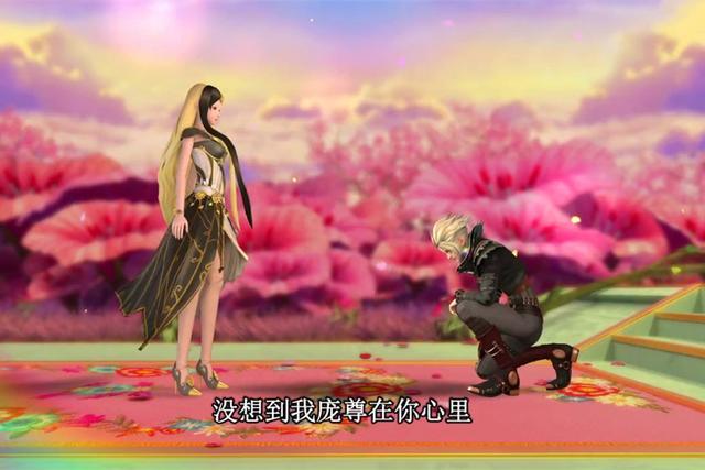 葉羅麗:茉莉仙子復活的原因終于揭曉了,原來金王子連心都舍棄了